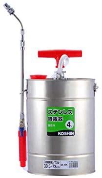工進(KOSHIN) 肩掛け式 ステンレス 手動 噴霧器 タンク 4L SS-4DX 31~73cm 3段 伸縮 ノズル 自在 1頭口 噴口 直射 霧状 ボールコック 流