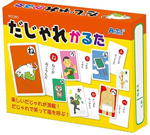 アーテック だじゃれかるた 3285 / カードゲーム / 知育玩具 / 子ども / 小学生 / 幼児 / おもちゃ / 学習 / かるた/ だじゃれ/自宅学習