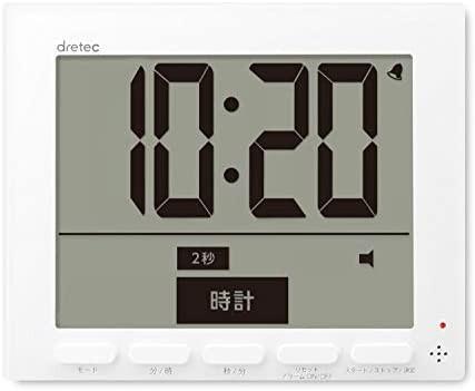ドリテック タイマー 勉強 学習用 消音 大画面 大音量 時計 アラーム マグネット 最大セット199分59秒