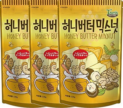 ハニーバターミックスナッツ220g 3袋セット  韓国