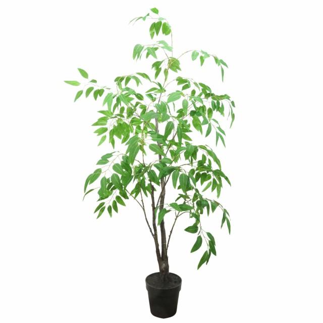 人工観葉植物 フェイクグリーン 観葉植物 造花 FIAN ユーカリポプルネアプランター 160cm インテリア おしゃれ フェイク グリーン CT触媒