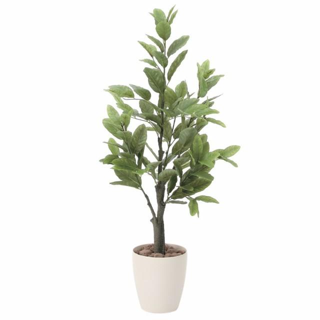 人工観葉植物 フェイクグリーン 観葉植物 造花 レモン 160cm 鉢植 光触媒 インテリア おしゃれ フェイク グリーン