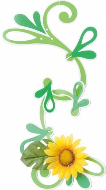 ひまわり 造花 ペーパープランツデコ ヒマワリ2P(装飾 ディスプレイ 向日葵 花材 アートフラワー)