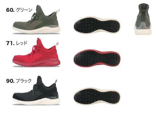 85145 プロスニーカー XEBEC ジーベック 安全靴 25.0〜29.0cm ニット+合成皮革