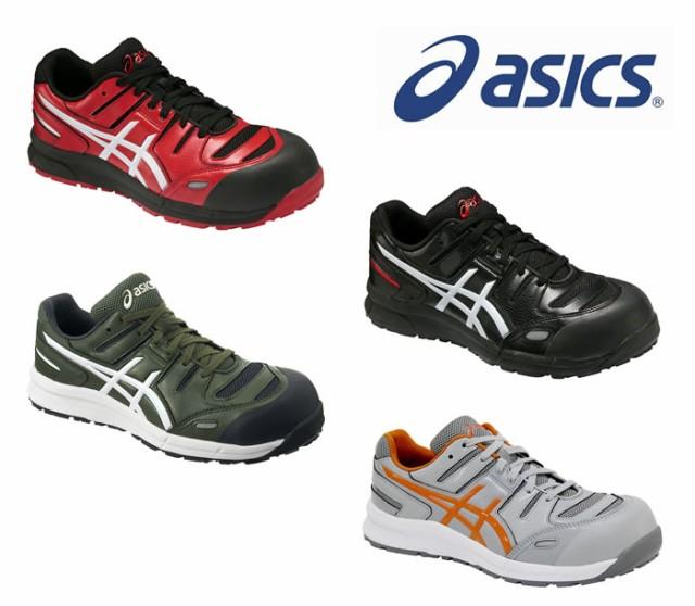 CP103 ウィンジョブ(シューレースタイプ) ASICS(FCP103アシックス・asics)安全靴・安全スニーカー 22.5