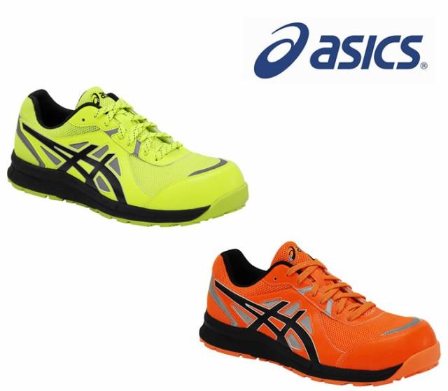 CP206 ウィンジョブ(ローカットタイプ・蛍光カラー) ASICS(FCP206アシックス・asics)安全靴・安全スニーカー