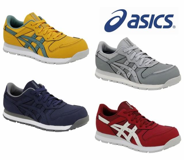 CP207 レディーウィンジョブ(ローカット紐タイプ) ASICS(FCP207アシックス・asics)女性用安全靴・安全スニー