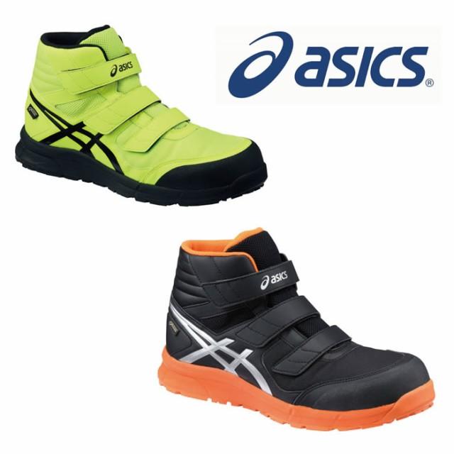 CP601 ウィンジョブ(ハイカットタイプ) 送料無料ASICS(FCP601アシックス・asics)安全靴・安全スニーカー 2