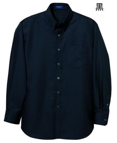 KY0011 男女兼用シャツ フード ユニフォーム 今昔草子 作務衣 調理 サービス 社名刺繍無料SS〜4L ポリエステル100