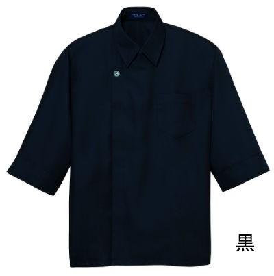 KY0037 男女兼用シャツ フード ユニフォーム 今昔草子 作務衣 調理 サービス 社名刺繍無料SS〜4L ポリエステル100