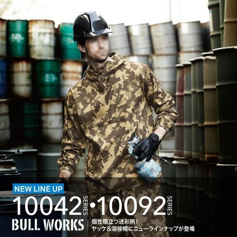 10042 綿ヤッケ 迷彩柄 カモフラ柄 桑和 SOWA BULLWORKS 作業着 作業服 ヤッケ 綿ヤッケ F XL(3L