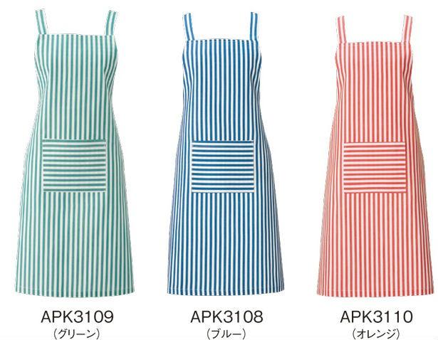 エプロン 保育士 おしゃれ APK3108 エプロン KAZEN エプロン 厨房 メーカーカタログより20%OFF フリー ポリ