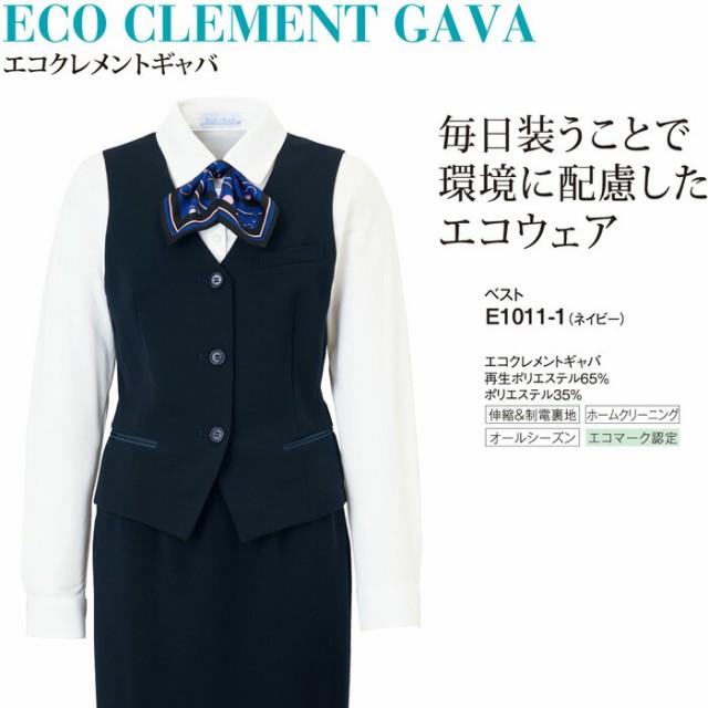 スーツ 用 ベスト オフィス おしゃれ ユニフォーム E1011 ベスト 神馬本店 selectstage 事務服 制服 メーカ