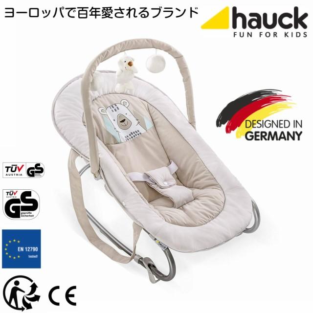 【即納】ドイツの名門ハウク・バンジーデラックス<Bungee Deluxe>バウンサー 新生児 ゆらゆら ゆりかご ベッド カトージ ベビーベッド