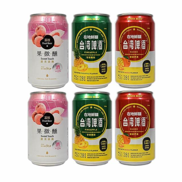 台湾 お土産 お酒 フルーツビール 台湾ビール 詰め合わせ 6本セット