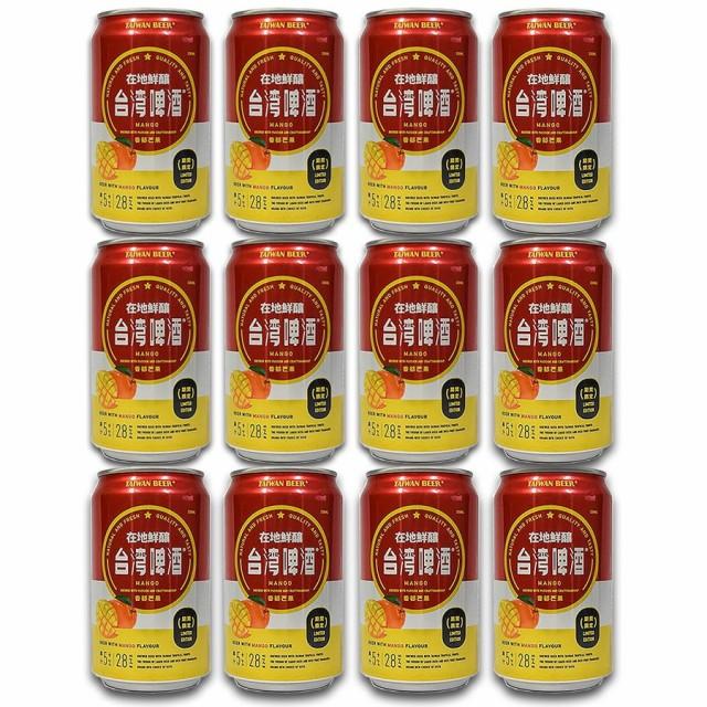 台湾 お土産 お酒 フルーツビール 通販 | 台湾ビール マンゴービール (缶) 330ml 12本