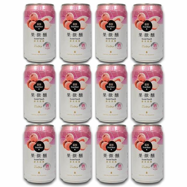 台湾 お土産 お酒 フルーツビール 通販|台湾ビール ライチビール (缶) 330ml 12本
