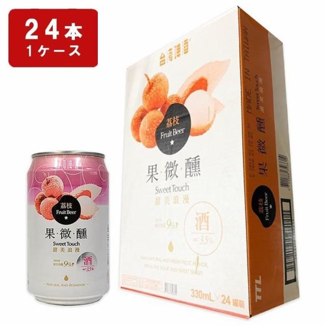 台湾 お土産 お酒 フルーツビール 通販|台湾ビール ライチビール (缶) 330ml 24本(1ケース)