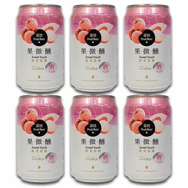 台湾 お土産 お酒 フルーツビール 通販|台湾ビール ライチビール (缶) 330ml 6本