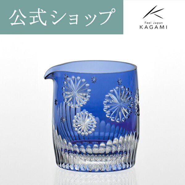 結婚祝い 退職記念 記念品 江戸切子 誕生日 父の日 還暦 日本酒 グラス 徳利 冷酒 ぐいのみ ギフト 贈答 カガミクリスタル KAGAMI 花火