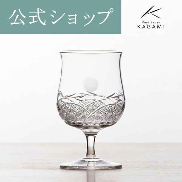 御礼 お祝い 記念品 結婚祝い 退職記念 父の日 江戸切子 グラス 冷酒杯 日本酒 ギフト 贈答 プレゼント カガミクリスタル KAGAMI クリア