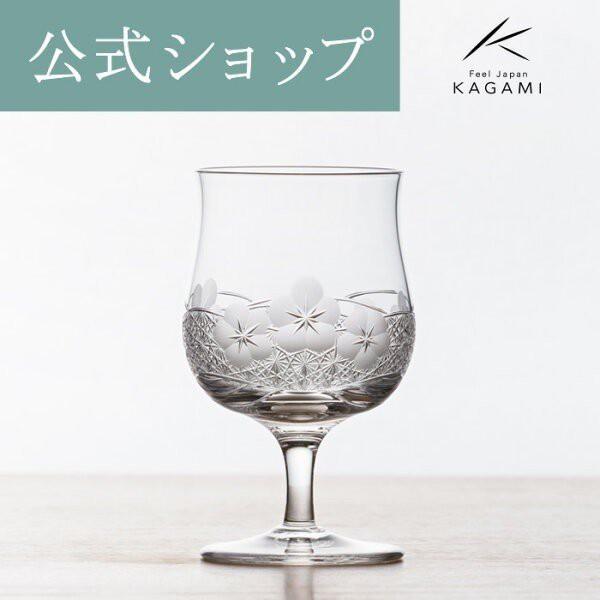 お祝い 御礼 記念品 日本酒 結婚祝い 退職記念 父の日 江戸切子 グラス 冷酒杯 ギフト 贈答 プレゼント カガミクリスタル KAGAMI クリア