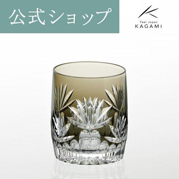 お祝い 御礼 記念品 結婚祝い 父の日 還暦 江戸切子 誕生日 グラス ロックグラス ギフト プレゼント カガミクリスタル KAGAMI 黒