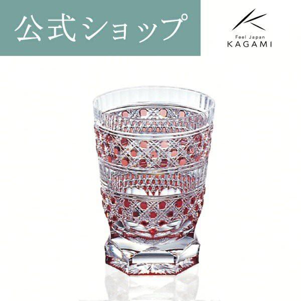 お祝い 御礼 結婚祝い 父の日 還暦 江戸切子 記念品 退職記念 誕生日 焼酎グラス ロックグラス ギフト プレゼント 贈答 カガミクリスタル