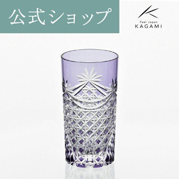 お祝い 御礼 記念品 結婚祝い 退職記念 父の日 還暦 江戸切子 グラス タンブラー ビールグラス ビアグラス ギフト プレゼント カガミクリ