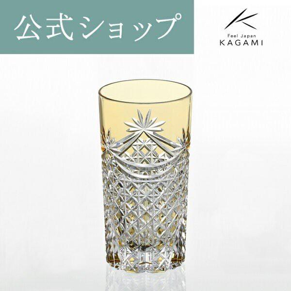 記念品 お祝い 誕生日 父の日 退職記念 グラス タンブラー ビアグラス ビールグラス 江戸切子 結婚祝い 御礼 ギフト プレゼント カガミク