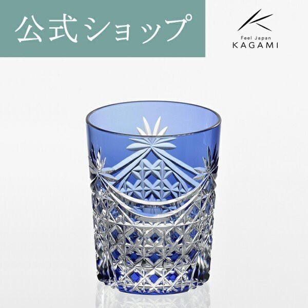 江戸切子 お祝い 記念品 結婚祝い 退職記念 父の日 母の日 グラス ロックグラス 焼酎グラス ギフト プレゼント カガミクリスタル KAGAMI