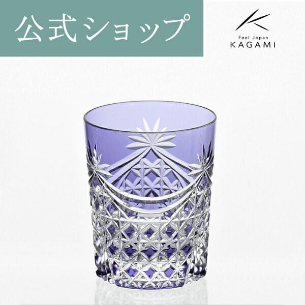 お祝い 江戸切子 御礼 父の日 記念品 結婚祝い 退職記念 誕生日 還暦 ウイスキーグラス 焼酎グラス ロックグラス ギフト プレゼント カガ