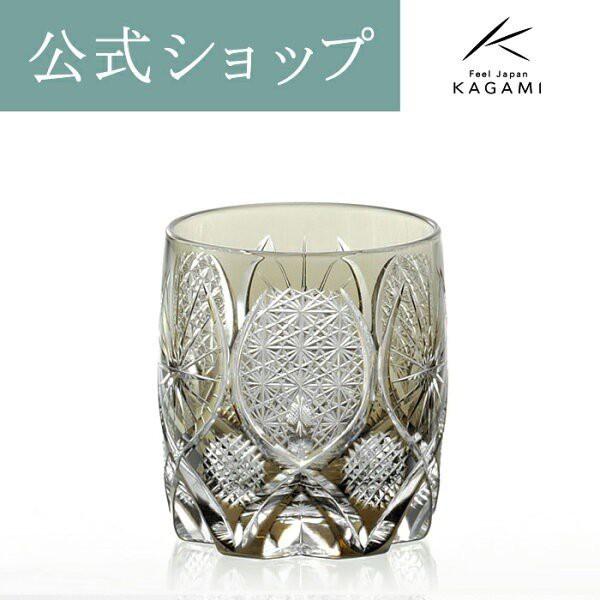 お祝い 御礼 記念品 江戸切子 父の日 結婚祝い 退職記念 還暦 グラス 冷酒杯 ぐいのみ 日本酒 贈答 ギフト カガミクリスタル KAGAMI 黒