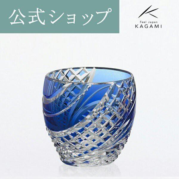 お祝い 記念品 結婚祝い 江戸切子 御礼 ぐいのみ 父の日 退職記念 グラス 冷酒杯 日本酒 ギフト 贈答 プレゼント カガミクリスタル KAGAM