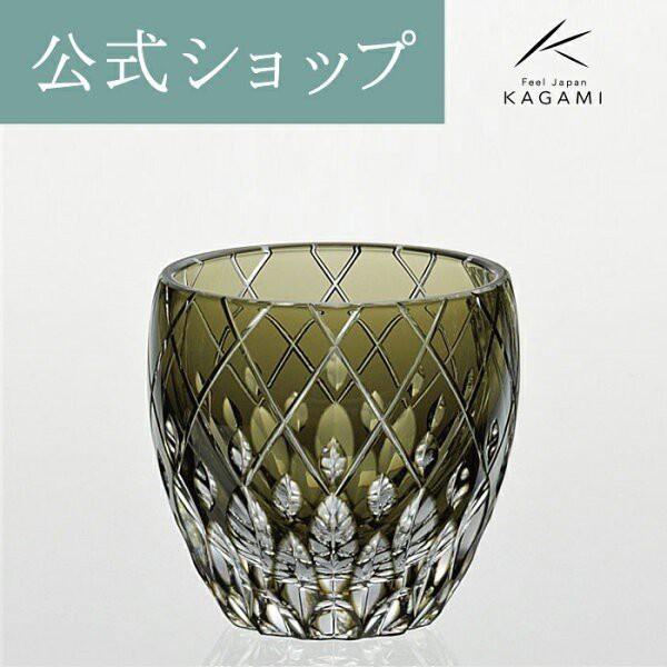 記念品 御礼 お祝い 江戸切子 結婚祝い 退職記念 父の日 還暦 グラス 冷酒杯 ぐいのみ 日本酒 贈答 ギフト プレゼント カガミクリスタル