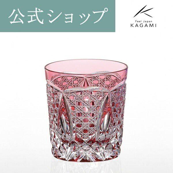 記念品 お祝い 御礼 江戸切子 結婚祝い 父の日 還暦 退職記念 誕生日 ウイスキーグラス 焼酎 ロックグラス ギフト プレゼント カガミクリ