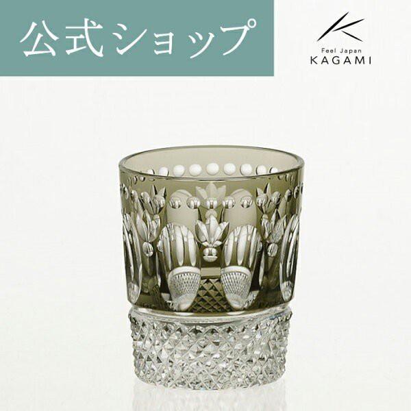 お祝い 記念品 御礼 結婚祝い 父の日 退職記念 誕生日 江戸切子 還暦 日本酒 グラス ぐいのみ 冷酒杯 ギフト プレゼント カガミクリスタ
