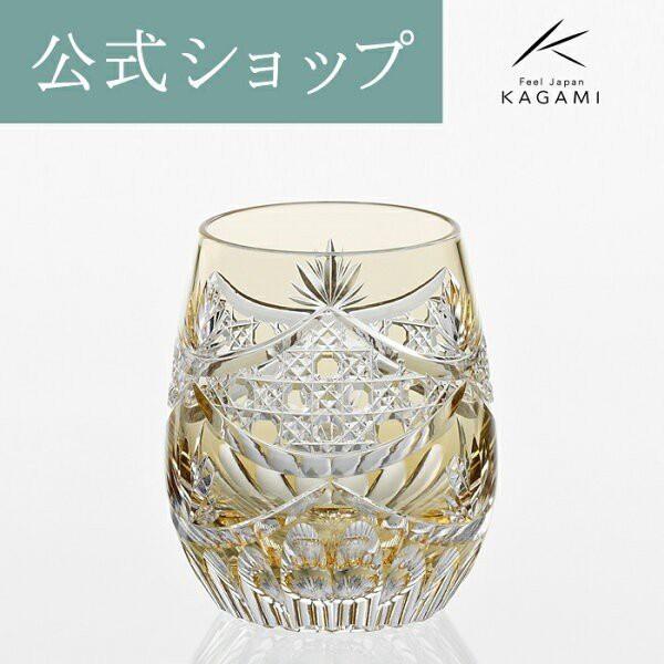 お祝い 記念品 結婚祝い 父の日 還暦 退職記念 誕生日 江戸切子 グラス 焼酎 ウイスキー ロックグラス ギフト プレゼント カガミクリスタ
