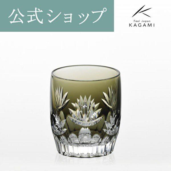 江戸切子 記念品 お祝い 御礼 結婚祝い 退職記念 父の日 還暦 グラス ぐいのみ 冷酒杯 日本酒 贈答 ギフト カガミクリスタル KAGAMI 黒