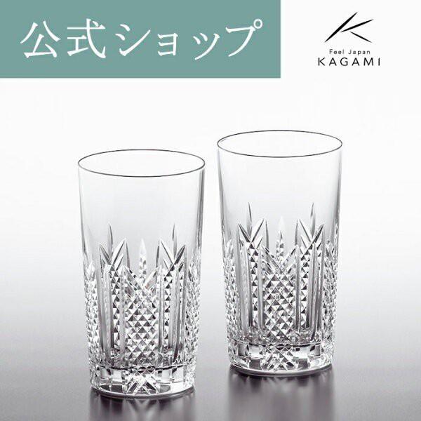 江戸切子 グラス 結婚祝い お祝い 誕生日 記念品 退職記念 御礼 還暦 父の日 ペアグラス ペアタンブラー ペア ビールグラス ギフト プレ
