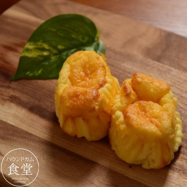 【愛犬用】食堂の手作りチーズスフレ 12個セット【ハウンドカム食堂】