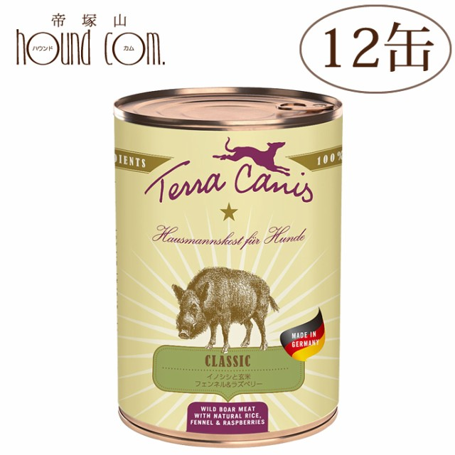 テラカニス クラシック イノシシ 玄米入り400g12缶セット 犬用缶詰 ドッグフード ウェットフード 無添加 イノシシと玄米 フェン