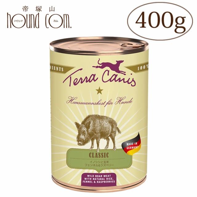 テラカニス クラシック イノシシ 玄米入り400g 犬用缶詰 ドッグフード ウェットフード 無添加 イノシシと玄米入りフェンネル ラ