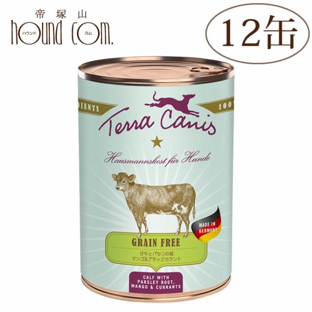テラカニス グレインフリー 仔牛400g12缶セット 犬用缶詰 一般食 穀物不使用 ドッグフード ウェットフード 無添加 仔牛とパセリ