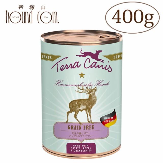 テラカニス グレインフリー 鹿肉(ベニソン)400g  犬用缶詰 一般食 穀物不使用 ドッグフード ウェットフード 無添加 野生の鹿
