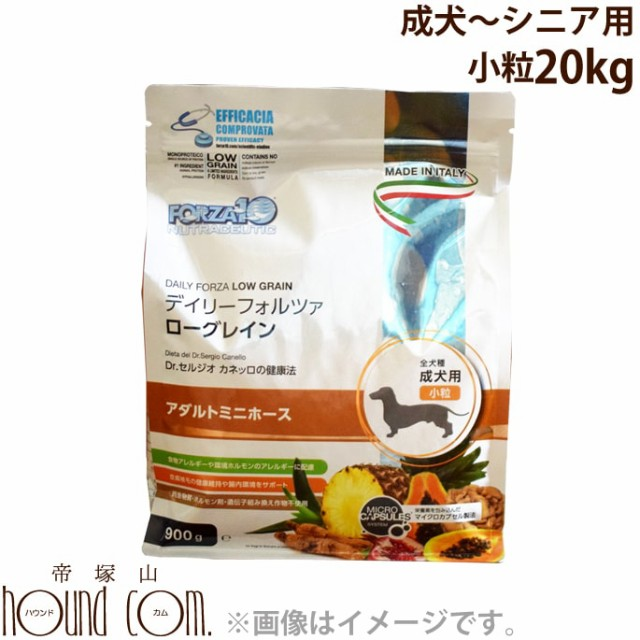【お取り寄せ】FORZA10|デイリーフォルツァ ローグレイン ミニホース(小粒) 20kg (フォルツァディエチ)※お届けまで1週間程度 犬用
