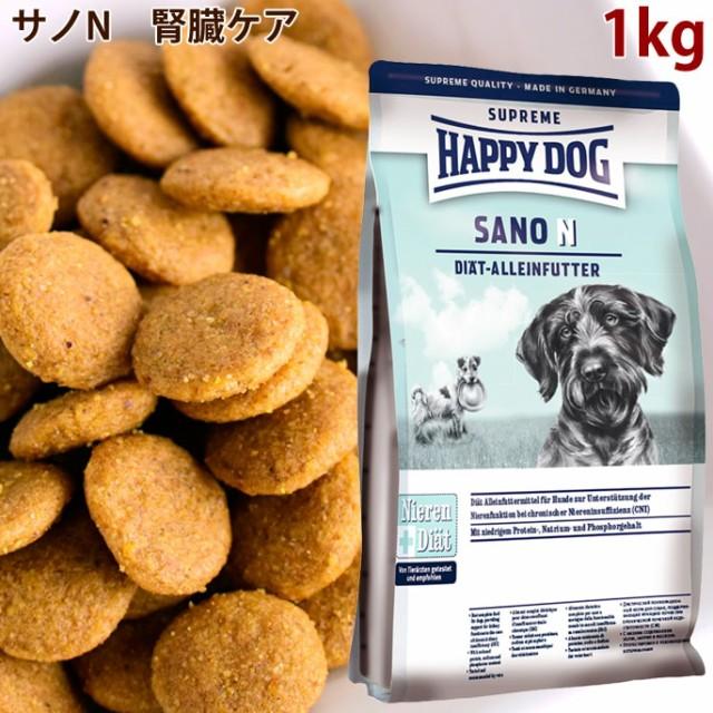 ハッピードッグ療法食|サノN(腎臓ケア)  1kg