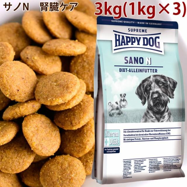 ハッピードッグ療法食|サノN(腎臓ケア)  3kg(1kg×3袋)