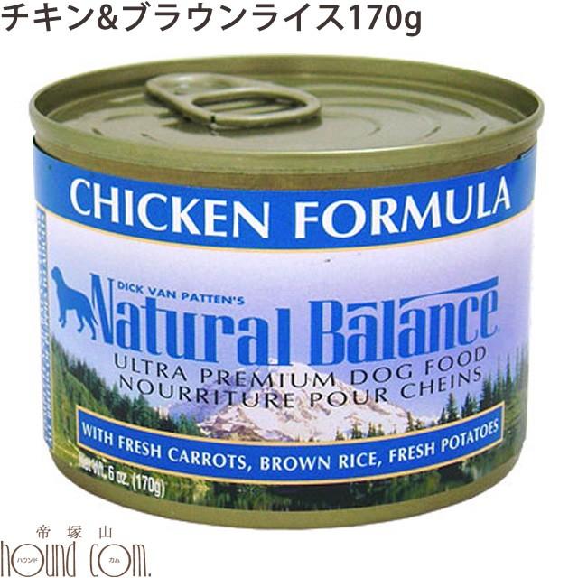 ナチュラルバランス 犬用 チキン ブラウンライス170g ドッグフード 総合栄養食 缶詰 ウェットフード 仔犬 成犬 シニア犬 オール