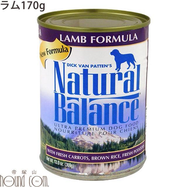 ナチュラルバランス ラム&ブラウンライス ドッグ缶フード 【369g】犬用 缶詰 ウェットフード 総合栄養食 ドッグフード